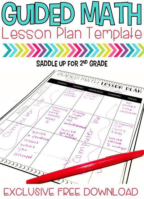 2nd Grade Lesson Plan Template are You Wanting to Implement Guided Math In Your Classroom