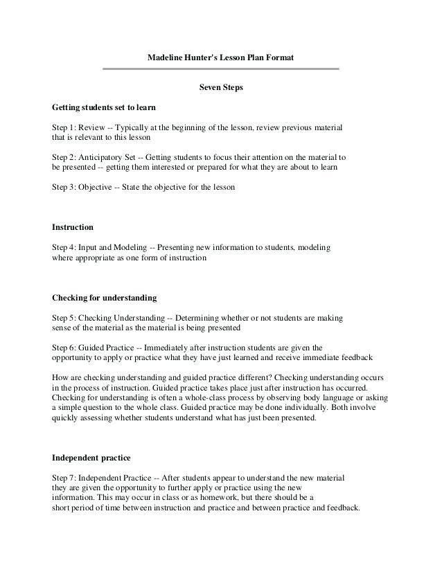 5 Step Lesson Plan Template 5 Step Lesson Plan Template Best 5 Point Lesson Plan