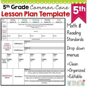 5th Grade Lesson Plan Template 5th Grade Mon Core Lesson Plan Template