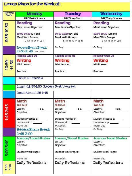 Block Scheduling Lesson Plan Template Free Lesson Plan Template