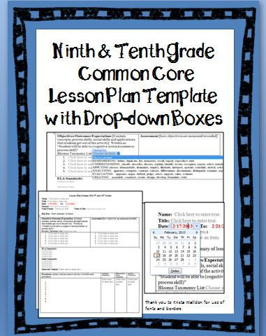 Common Core Lesson Plan Template 9th and 10th Grade Mon Core Lesson Plan Template with