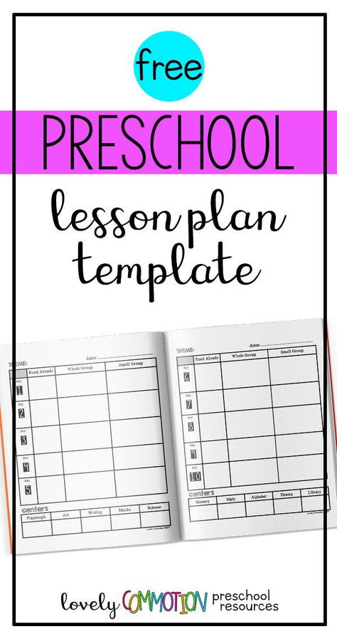 Editable Preschool Lesson Plan Template Pin On Preschool Fun
