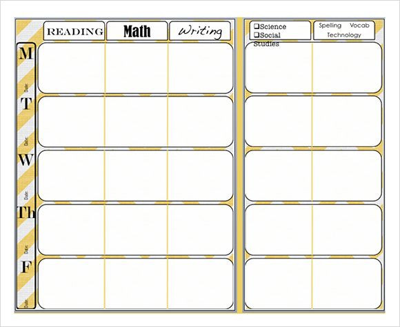 Elementary Blank Lesson Plan Template Weekly Lesson Plan 8 Free Download for Word Excel Pdf