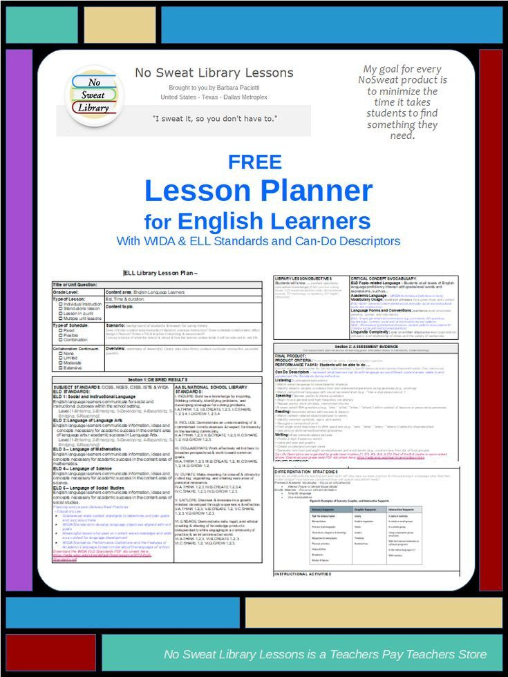 Elementary Library Lesson Plan Template Free My Ell Library Lesson Planner Template Includes Wida