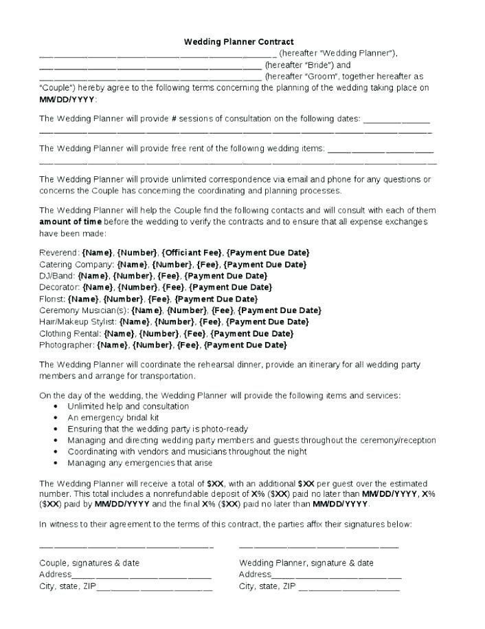 Event Planning Contract Template Free Party Planner Contract Template event Planning Contract