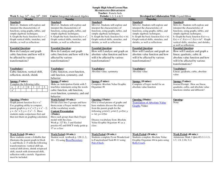 Go Math Lesson Plan Template Go Math Lesson Plan Template Fresh Best 25 Lesson Plan