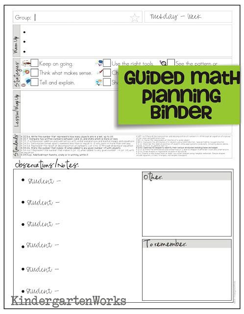 Guided Math Lesson Plan Template How to Make Teacher Planning Work for You