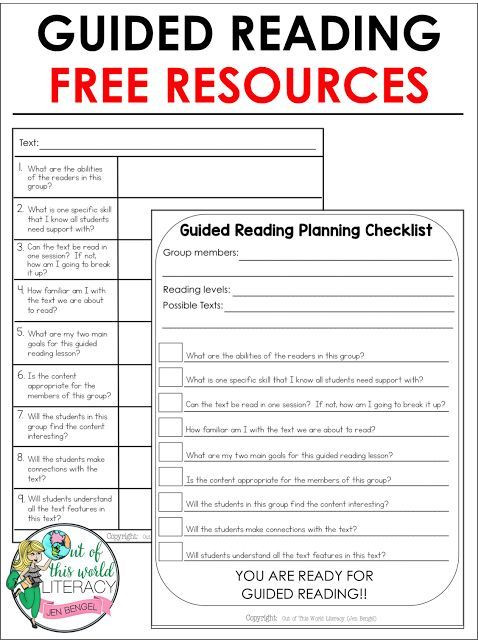 Guided Reading Lesson Plan Template Pin On Reading Elementary Level