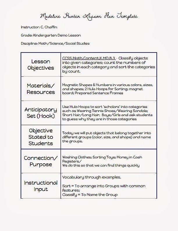 Hunter Model Lesson Plan Template Hunter Model Lesson Plan Template Best Mon Core Blogger