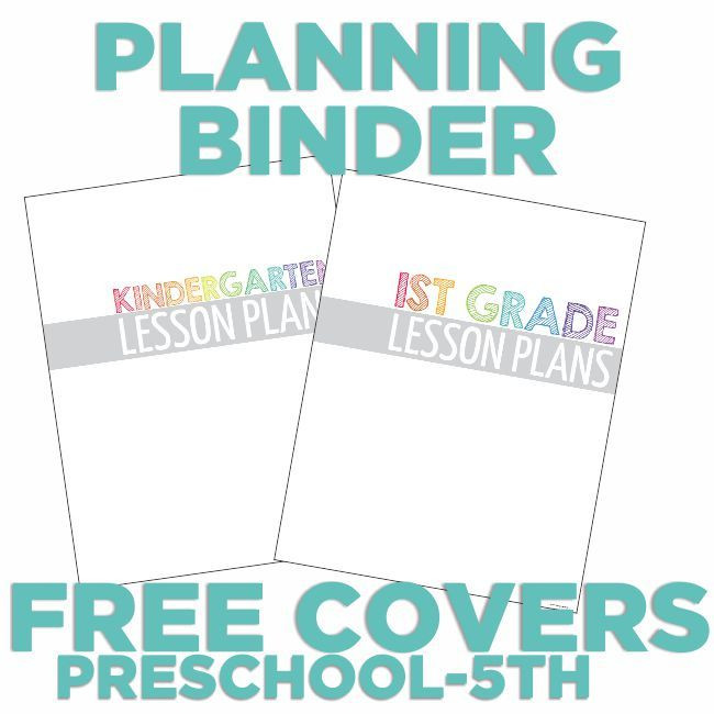 Lesson Plan Binder Cover Template 4 Free Teacher Lesson Planning Binder Covers