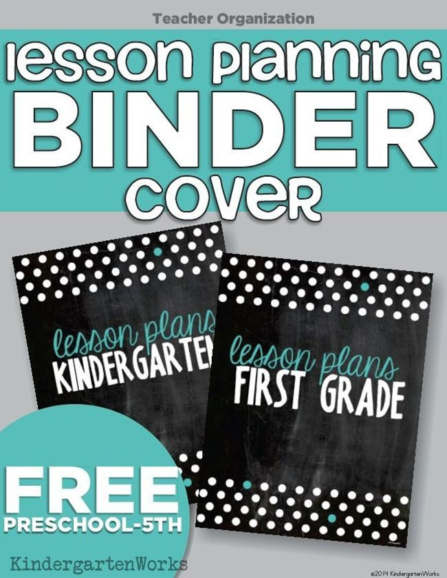 Lesson Plan Binder Cover Template Chalkboard Teacher Planning Binder Covers Printable