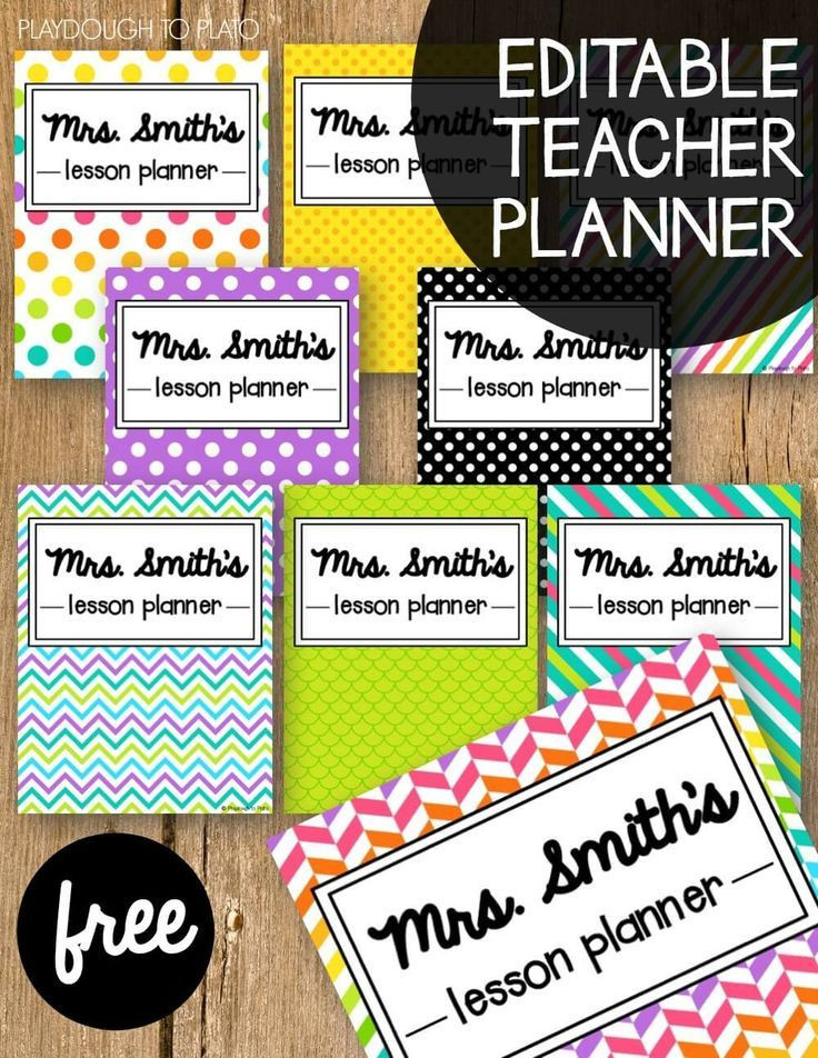 Lesson Plan Binder Cover Template Free Teacher Planner