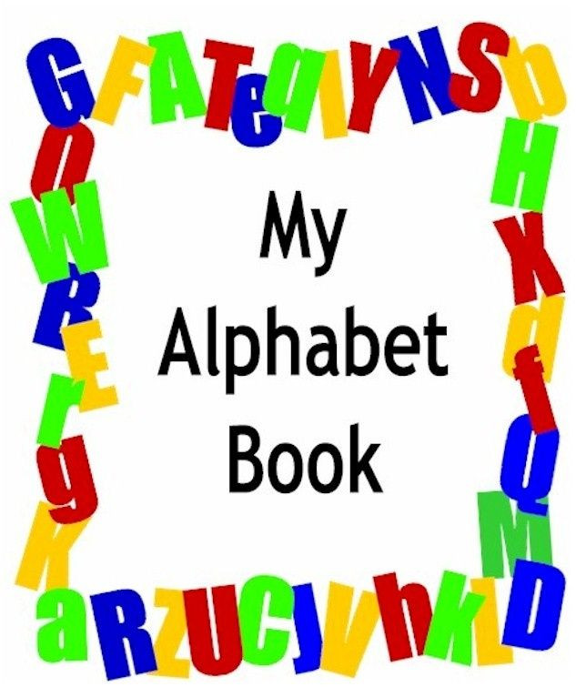 Lesson Plan Book Cover Template Free Alphabet Books Printable Cover Page