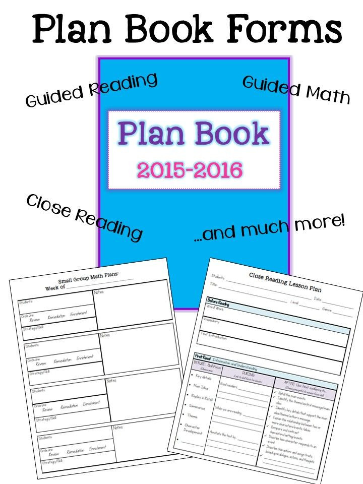 Lesson Plan Book Cover Template Plan Book Mon Core Bundle Guided Reading & Math forms