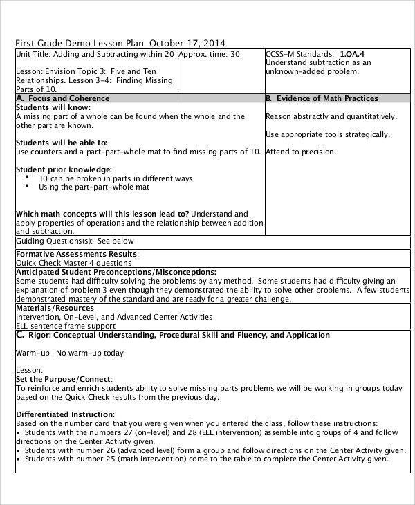 Lesson Plan Template First Grade Lesson Plan Template First Grade Beautiful 47 Lesson Plan