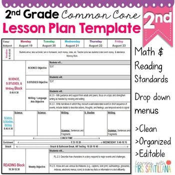 Lesson Plan Template for Math Second Grade Lesson Plan Template Awesome 2nd Grade Mon Core
