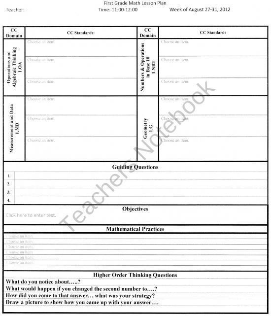 Lesson Plan Template for Math Teachers Notebook