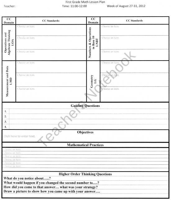 Lesson Plan Template Math Teachers Notebook
