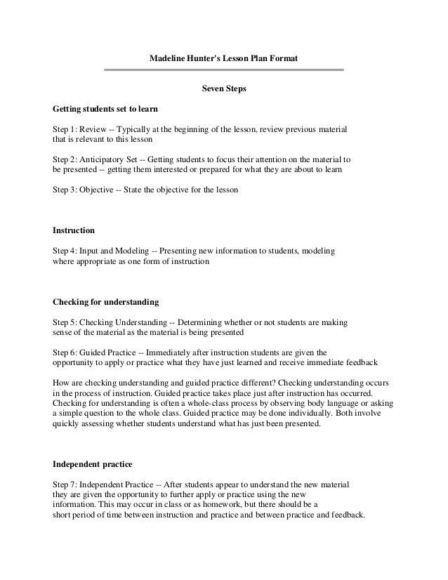 Madeline Hunter Lesson Plan Template Lesson Plan Template Madeline Hunter Awesome Madeline Hunter