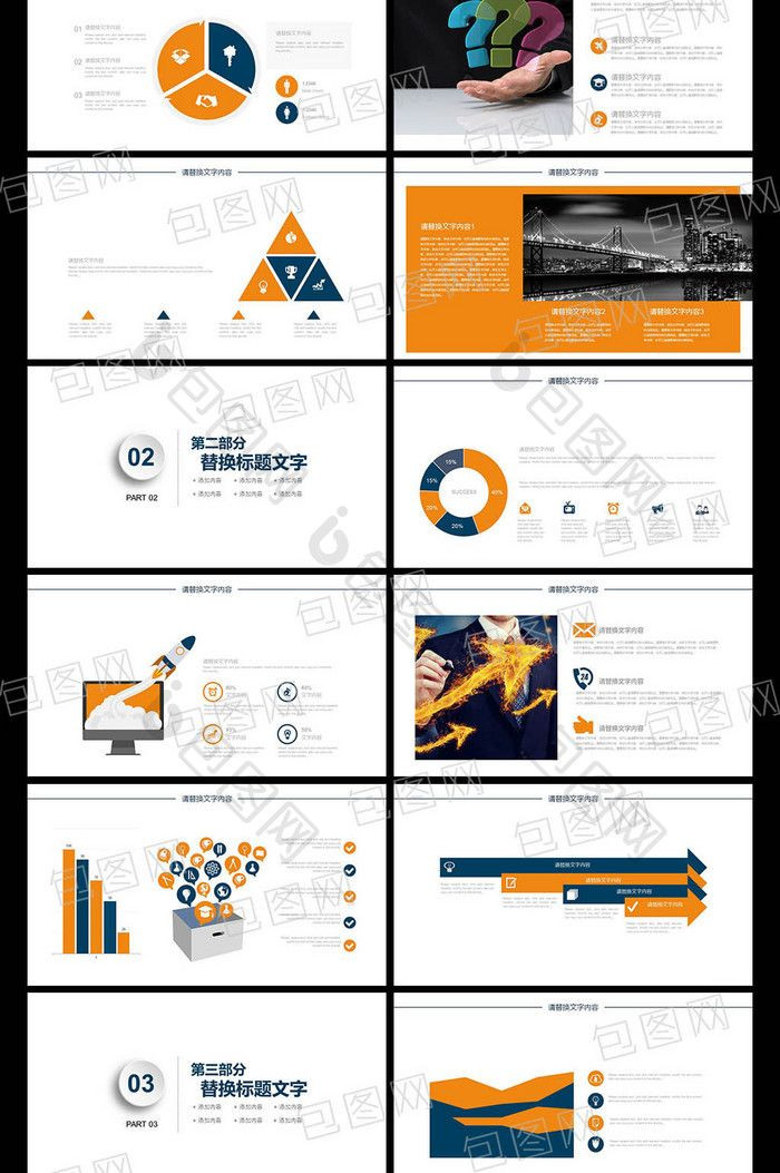 Marketing Plan Presentation Template Marketing Planning Plan Management Strategy Ppt Template