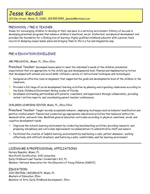 Naeyc Lesson Plan Template Pin On Resume Examples