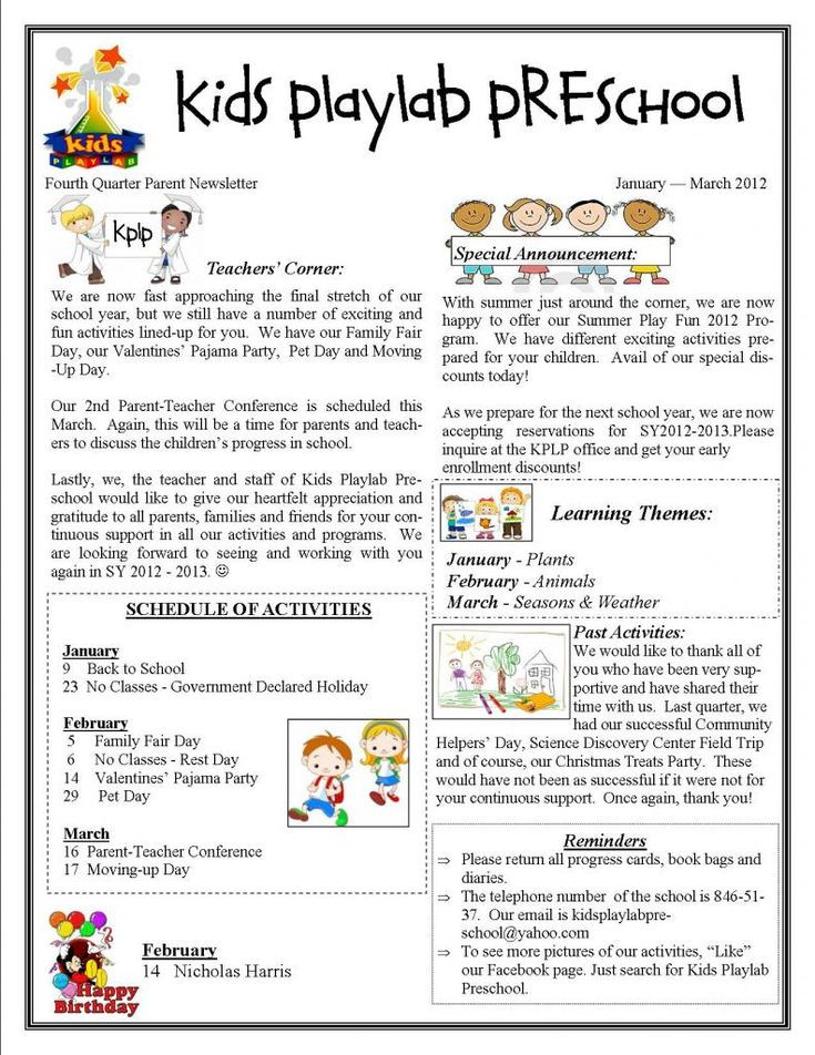 Naeyc Lesson Plan Template Prechool Calendars and Newsletters Google Search