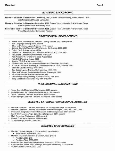 New Principal Entry Plan Template Principal Entry Plan Template Best Puter Science Student
