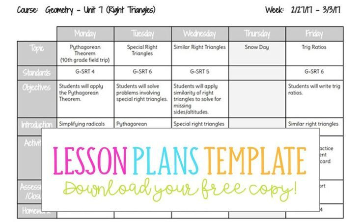 One Subject Lesson Plan Template Grab Your Free Copy Of A Simple Weekly Google Docs Lesson