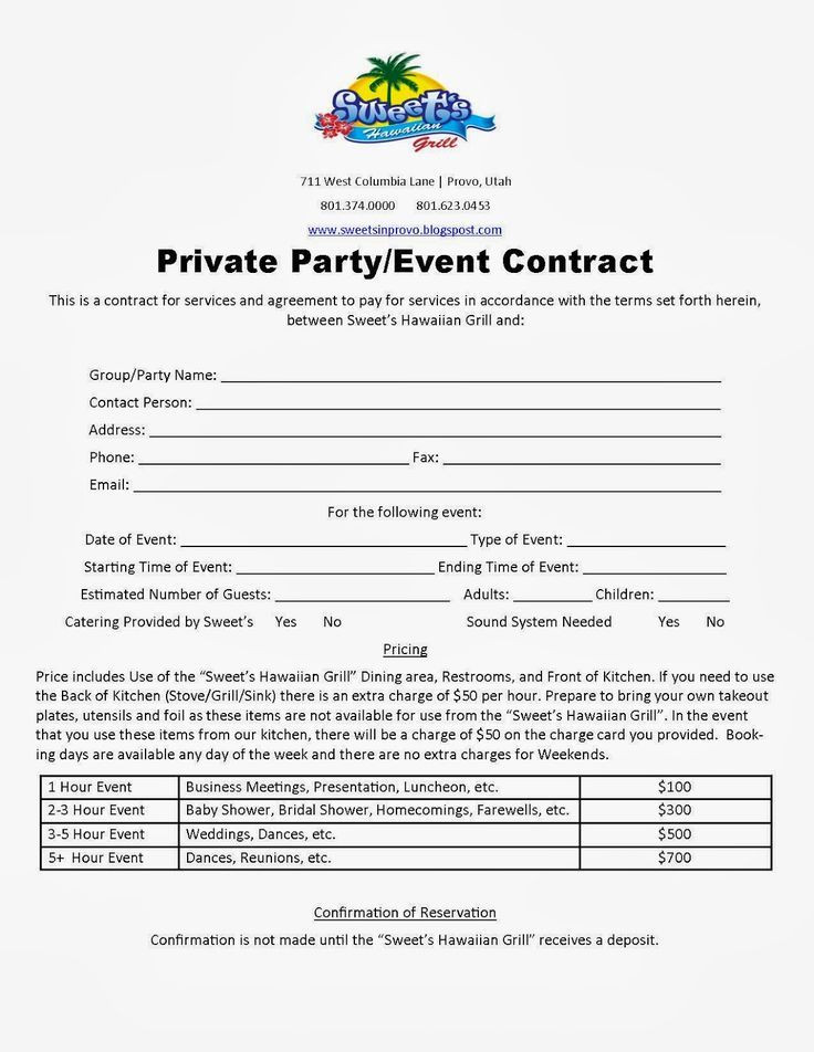 Party Planner Contract Template Party Planner Contract Template Google Search Contract
