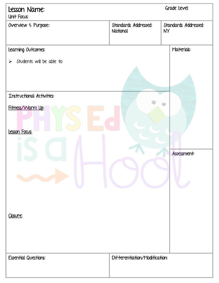 Phys Ed Lesson Plan Template Time to Get organized