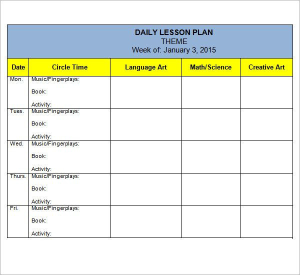 Preschool Daily Lesson Plan Template Preschool Lesson Plan Template