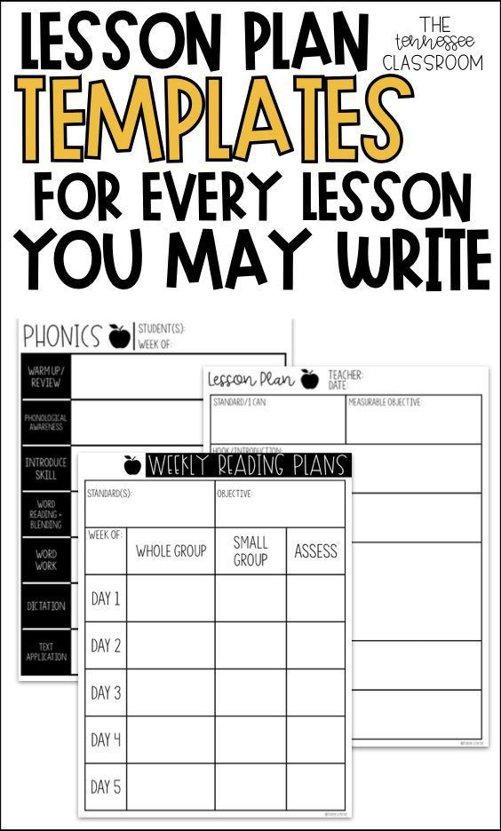 Rti Lesson Plans Template A Mega Set Of Lesson Plan Templates for Elementary School