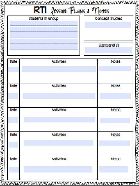 Rti Lesson Plans Template Rti Notebook ashleigh S Education Journey