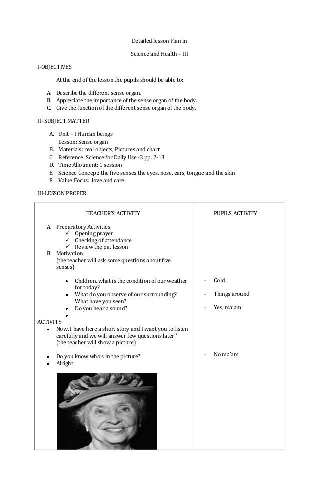 Science Lesson Plan Template Sample Lesson Plan In Science Five Senses