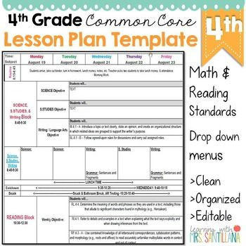 Second Grade Lesson Plan Template Excel Lesson Plan Template Has All Mon Core Standards