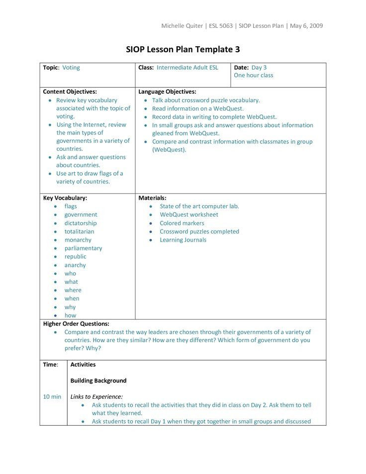 Siop Lesson Plan Template 4 Siop Lesson Plan Template 4 Luxury Types Lesson Plan