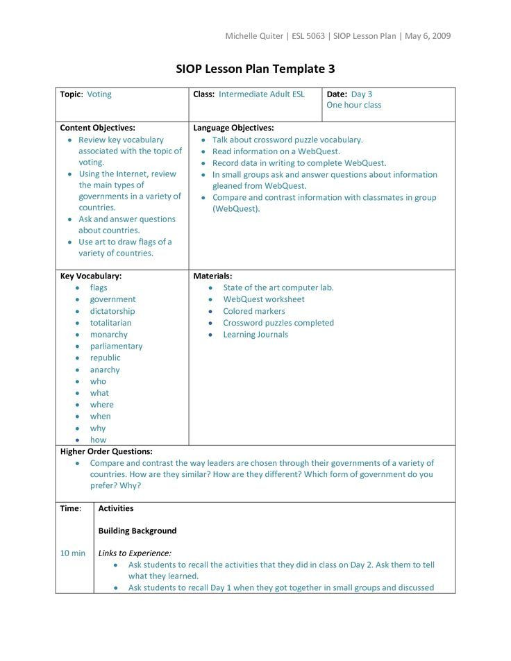 Siop Model Lesson Plan Template Гдз контроРьные работы 6 кРасса по математике а п ершова в в