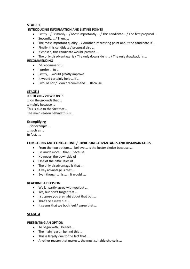 Sounds Sensible Lesson Plan Template sounds Sensible Lesson Plan Template Elegant Useful