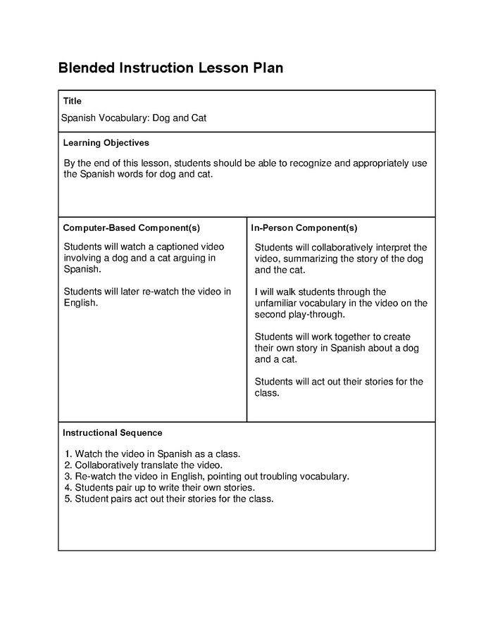 Spanish Lesson Plan Template Blended Instruction Lesson Template Example Mrskinner