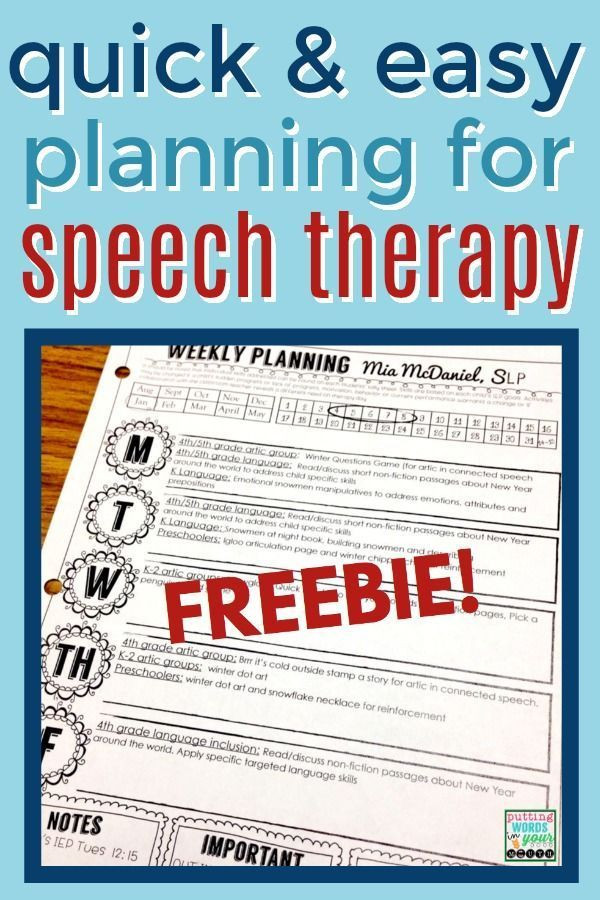Speech therapy Lesson Plan Template I Created This Free Easy to Use Lesson Plan Template to