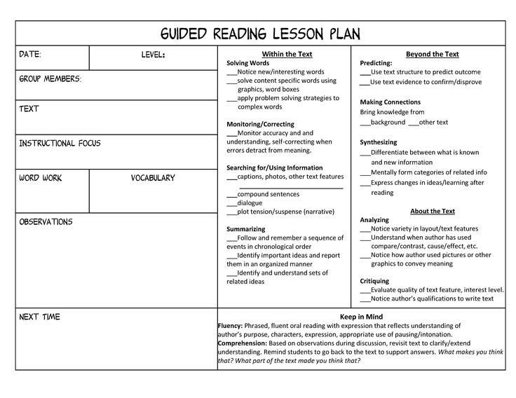 Student Centered Lesson Plan Template Guided Reading Universal Lesson Plan Template