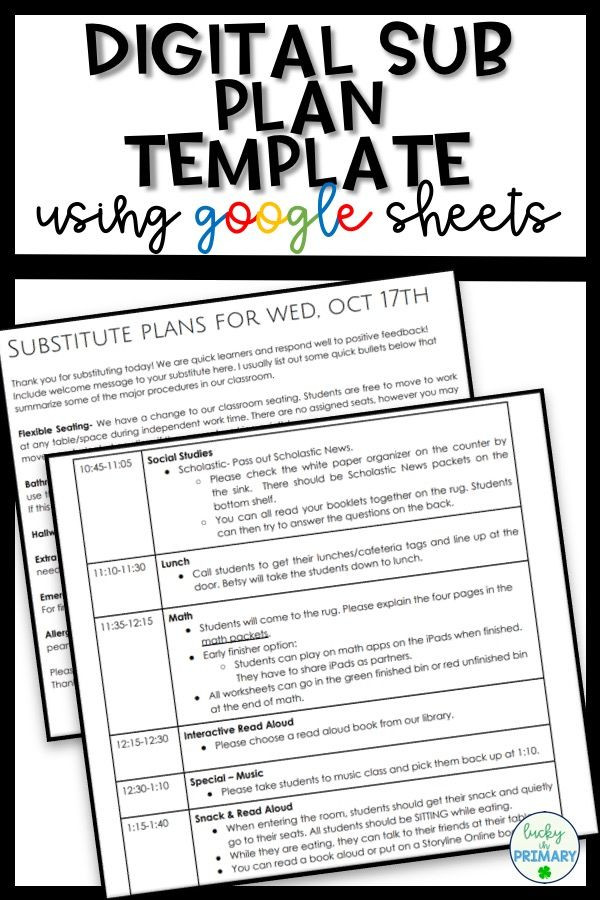 Sub Lesson Plan Template Editable Sub Plans Template for Google Docs