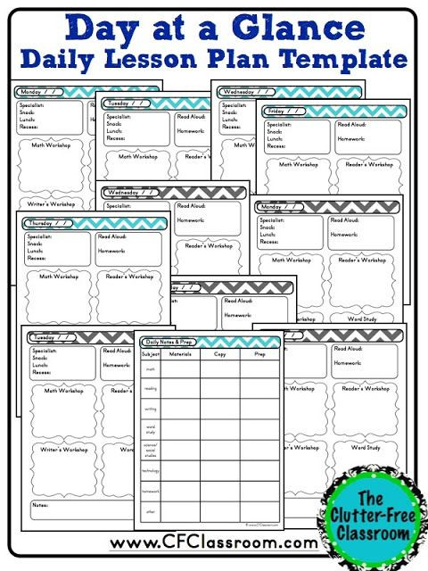 Teacher Daily Planner Template Creating Your Own Teacher organization Binder Lesson Plan