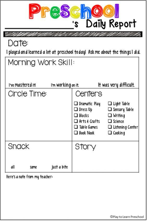 Vpk Lesson Plan Template Students Stuff