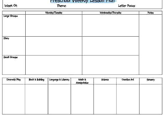 Weekly Plans Template Preschool Lesson Plans Template Elegant Weekly Lesson Plan