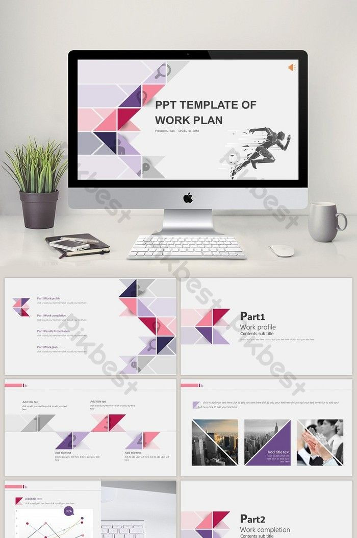 Business Plan Ppt Template Free Business Style Work Plan Ppt Template
