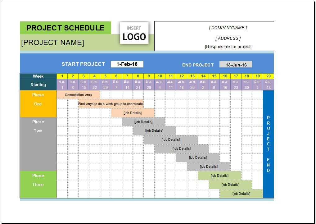 Communication Plan Template Excel Image Result for Munication Plan Timeline Infographic