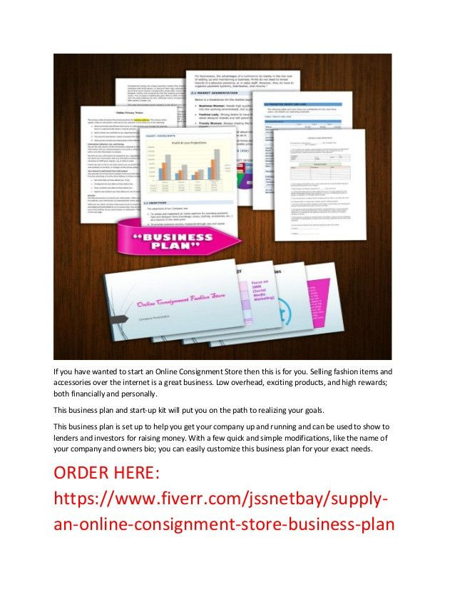 Consignment Shop Business Plan Template Consignment Shop Business Plan Template Beautiful Line