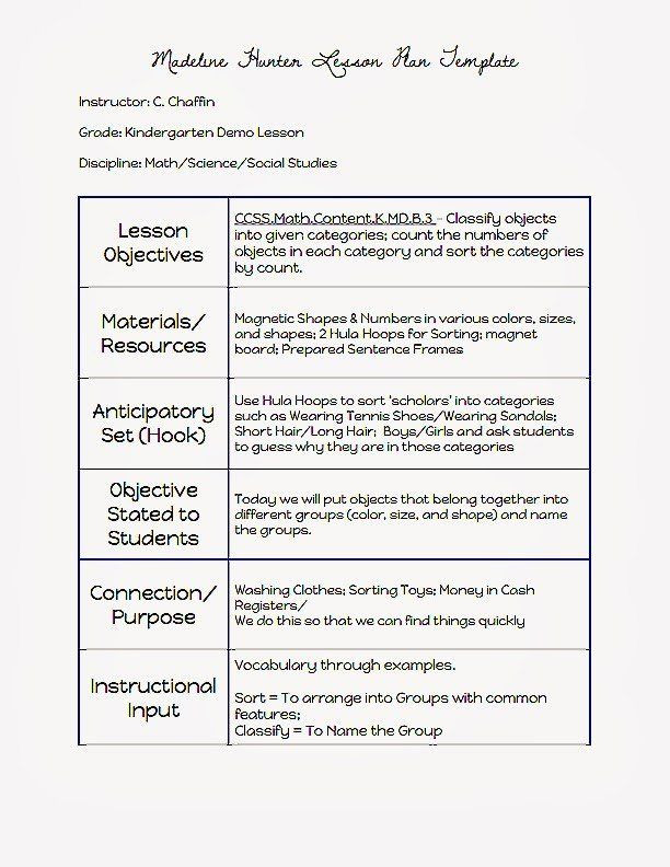 Demo Lesson Plan Template Pin On Basic Lesson Plan Templates