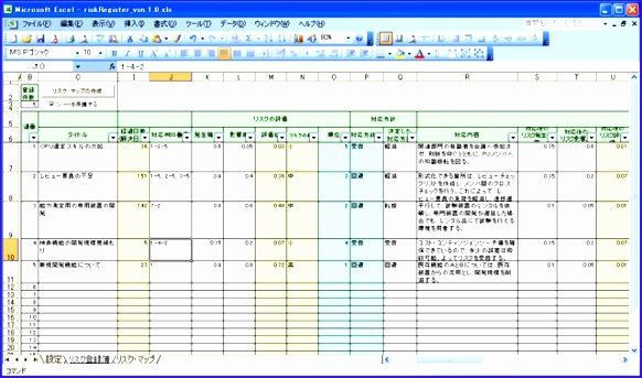 Gtd Project Planning Template Gtd Project Planning Template Best 10 Gtd Excel Template